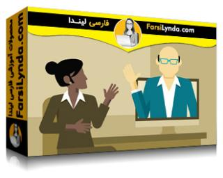 لیندا _ آموزش مدیریت تیم های مجازی (با زیرنویس)