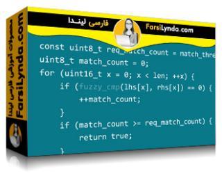 لیندا _ آموزش های کد کلینیک : سی پلاس پلاس  (با زیرنویس فارسی AI)