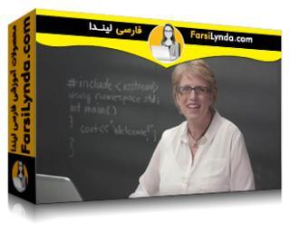 لیندا _ آموزش سی پلاس پلاس (با زیرنویس فارسی AI)