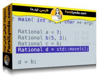 لیندا _ آموزش Move Semantics در سی پلاس پلاس (با زیرنویس فارسی AI)