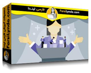 لیندا _ آموزش مبانی نقش مالک محصول در تولید (با زیرنویس)
