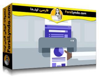 لیندا _ آموزش مبانی بازاریابی آنلاین: تحقیقات بازاریابی دیجیتال (با زیرنویس فارسی AI)