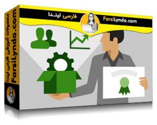لیندا _ آموزش نکات آزمون: مدرک کارشناسی ارشد مدیریت پروژه (CAPM) (با زیرنویس)