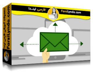 لیندا _ آموزش (Firebase Cloud Messaging (FCM برای اندروید (با زیرنویس)