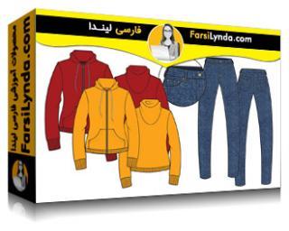 لیندا _ آموزش ایلوستریتور برای طراحی مد : طراحی الگوهای پیشرفته لباس (با زیرنویس فارسی AI)