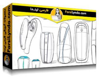لیندا _ آموزش مبانی طراحی صنعتی (با زیرنویس)