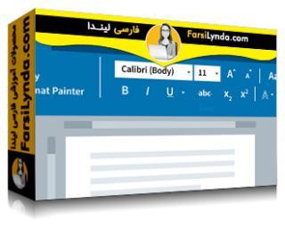 لیندا _ آموزش جامع Office 365: Word (با زیرنویس فارسی AI)