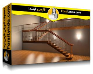 لیندا _ آموزش ساخت پله ها در رویت (با زیرنویس)