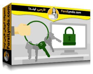 لیندا _ آموزش گواهینامه (CompTIA Security+ (SY0-501 بخش 6: رمزنگاری (با زیرنویس)