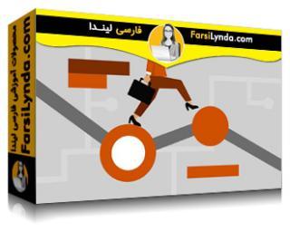 لیندا _ آموزش مسیرها و گواهینامه های علوم داده و تجزیه و تحلیل آن: مراحل اول (با زیرنویس)