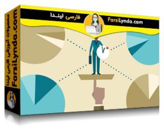 لیندا _ آموزش رهبری به طور موثر (با زیرنویس فارسی AI)