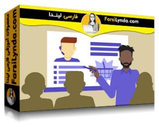 لیندا _ آموزش ایجاد یک فرهنگ خدمات (با زیرنویس فارسی AI)