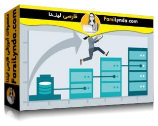 لیندا _ آموزش گواهینامه CISA Cert Prep بخش 2: مدیریت و مدیریت فناوری اطلاعات برای حسابرسان IS (با زیرنویس فارسی AI)