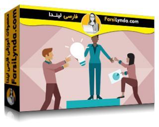 لیندا _ آموزش مبانی رهبری (با زیرنویس فارسی AI)