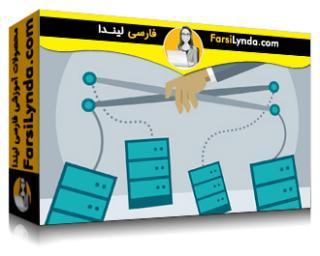 لیندا _ آموزش تسلط بر Puppet برای سازمانهای بزرگ (با زیرنویس)