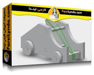 لیندا _ آموزش مهاجرت از اتوکد به فیوژن 360 (با زیرنویس فارسی AI)