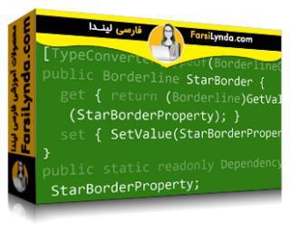 لیندا _ آموزش مایکروسافت XAML بخش 3 : نوع متغیرها و منابع (با زیرنویس)
