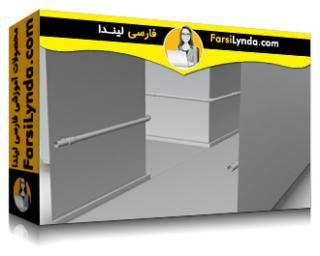 لیندا _ آموزش یونیتی : طراحی Level سه بعدی (با زیرنویس)