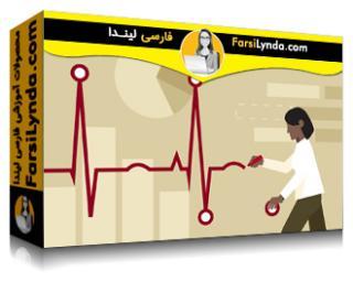 لیندا _ آموزش طراحی مطالعات سلامت بیگ دیتا، بخش اول (با زیرنویس فارسی AI)