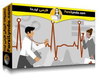 لیندا _ آموزش طراحی مطالعات سلامت بیگ دیتا، بخش دوم (با زیرنویس)