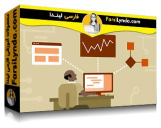 لیندا _ آموزش مایکروسافت گراف برای توسعه دهندگان (با زیرنویس)