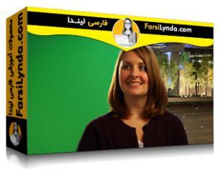لیندا _ آموزش کار با ادوب Green-Screen (با زیرنویس فارسی AI)
