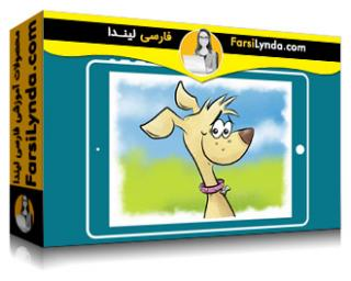 لیندا _ آموزش  ادوب Mobile Apps برای طراحان (با زیرنویس)