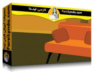 لیندا _ آموزش پلاگین Astute Graphics برای ایلوستریتور (با زیرنویس)