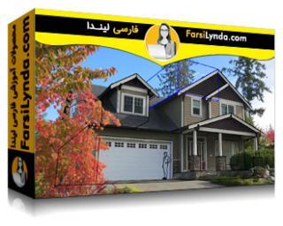لیندا _ آموزش مدل سازی نمای ساختمان با عکسها در اسکچاپ (با زیرنویس)