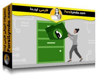 لیندا _ آموزش گواهینامه مبانی لینوکس : فایل سیستم شبکه و فایل سرویس ها (اوبونتو) (با زیرنویس فارسی AI)