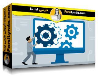 لیندا _ آموزش برنامه نویسی R در علم داده: راه اندازی و شروع  (با زیرنویس فارسی AI)
