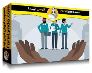 لیندا _ آموزش رهبری فراگیر (با زیرنویس فارسی AI)