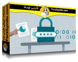 لیندا _ آموزش کسب گواهی SSCP بخش 5 : رمزنگاری (با زیرنویس فارسی AI)