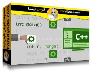 لیندا _ آموزش IDEهای مختلف برای سی پلاس پلاس (با زیرنویس فارسی AI)