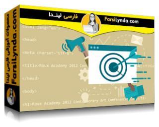 لیندا _ آموزش HTML عملی برای پروژه های بازاریابی (با زیرنویس فارسی AI)