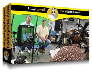 لیندا _ آموزش تولید فیلم: فیلم های تبلیغاتی (با زیرنویس)