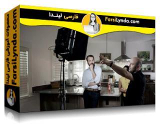 لیندا _ آموزش نورپردازی پیشرفته ویدیوی سینمایی (با زیرنویس فارسی AI)