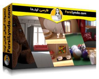 لیندا _ آموزش جامع ویری 3.3 برای 3ds Max  (با زیرنویس فارسی AI)