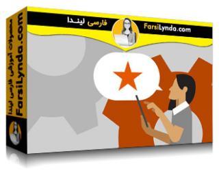 لیندا _ آموزش مبانی برتری عملیاتی (با زیرنویس فارسی AI)