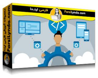 لیندا _ آموزش هدایت دات نت و دات نت استاندارد برای توسعه پلتفرم (با زیرنویس فارسی AI)