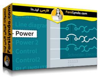 لیندا _ آموزش سالیدورکز الکتریکال (با زیرنویس فارسی AI)