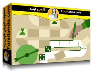 لیندا _ آموزش مبانی طراحی بازی بخش 1 : ایده ها، حلقه های اصلی و اهداف (با زیرنویس فارسی AI)