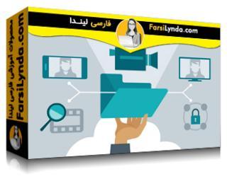 لیندا _ آموزش Microsoft Stream (با زیرنویس فارسی AI)