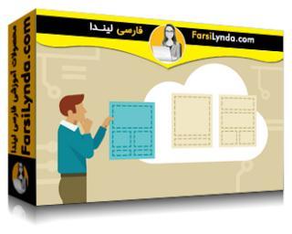 لیندا _ آموزش نکات و ترفندهای پیشرفته گوگل درایو (با زیرنویس فارسی AI)