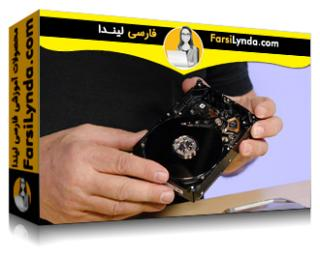 لیندا _ آموزش مدیریت هارد دیسک برای عکاسان حرفه ای های خلاق (با زیرنویس)