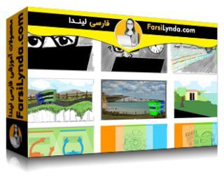 لیندا _ آموزش طراحی موشن گرافیک : استوری بوردها و انیمیشن ها (با زیرنویس)