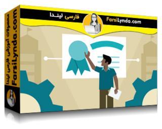 لیندا _ آموزش مقدمه ای بر آزمون گواهینامه SHRM-CP (با زیرنویس)