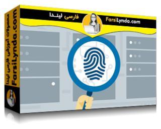 لیندا _ آموزش کسب گواهی CISSP بخش 7 (2018) : عملیات امنیتی (با زیرنویس فارسی AI)