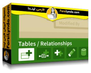لیندا _ آموزش جامع FileMaker (با زیرنویس فارسی AI)