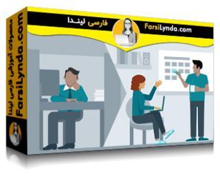 لیندا _ آموزش ایجاد فرهنگ تغییر (با زیرنویس فارسی AI)